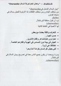ACF-Arabisch-s