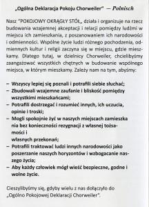 ACF-Polnisch-s