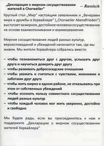 ACF-Russisch-s
